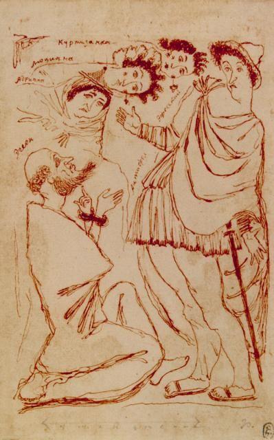 Самохвалов А.Н. Иллюстрация к книге Вильяма Шекспира «Комедия ошибок». 1926