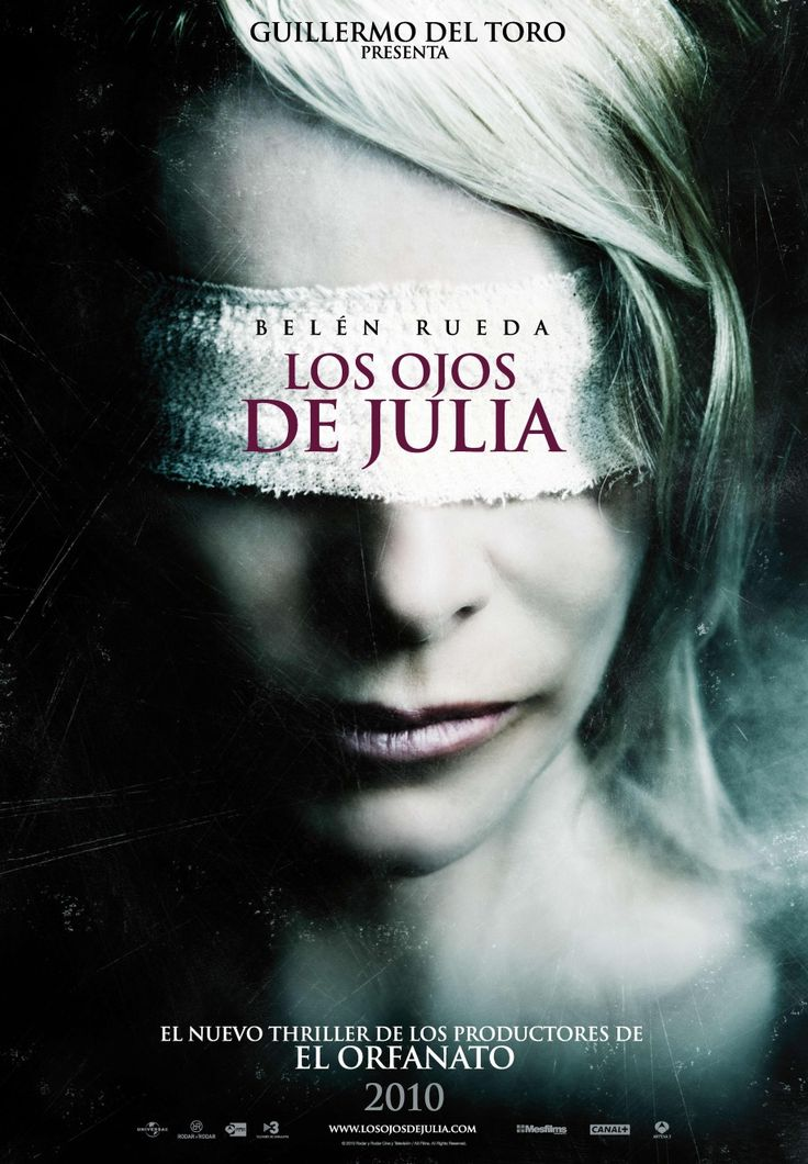 Spanish Thriller about a woman convinced that her sister's suicide was a murder and a mysterious man (the presumed killer) who seems to live only in her imagination.