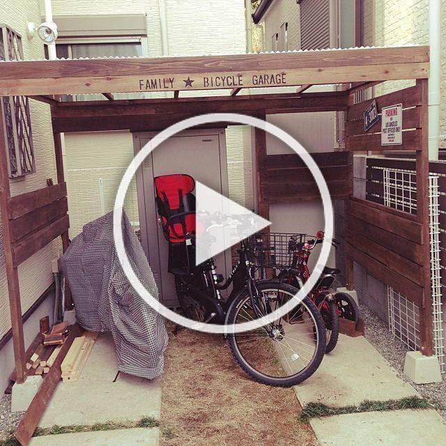 女性で のステンシル 手作り 外構 ナンバープレート 自転車 自転車置場 などについてのインテリア実例を紹介 自転車置き場をつくってみたよ これで 自転車カバーしなくていいから 楽チン この写真は 2015 01 24 22 46 47 Entryway Decor Diy Home Decor