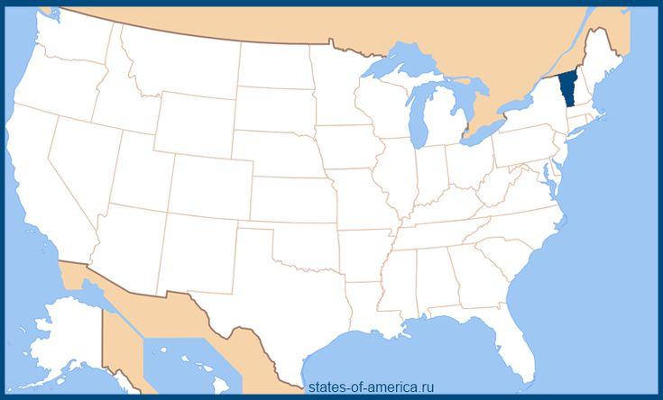 Штат Вермонт на карте США