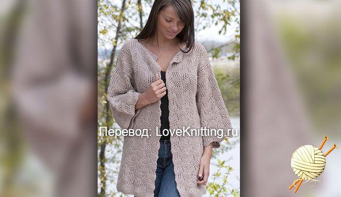 Нарядный кардиган  | Loveknitting.ru