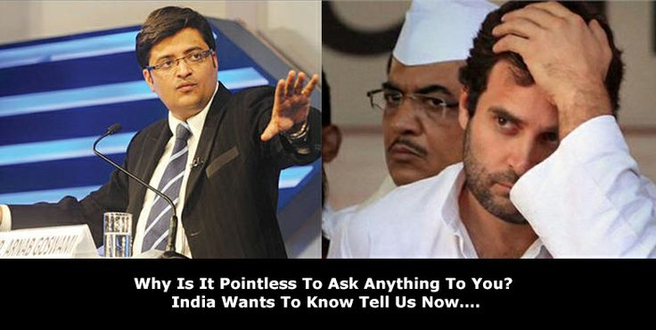 Why Is It Pointless To Ask Anything To You? India Wants To Know Tell Us Now….