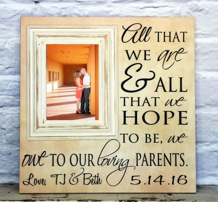 Parents Wedding Gift, Thank You Gift For Parents, Wedding Gift Parents, Personalized Picture Frame 16x16 with 5x7 Frame by MadiKayDesigns on Etsy