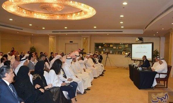 غرفة البحرين تنظم ورشة عمل حول استكمال متطلبات