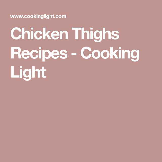 how to cook boneless chicken thighs