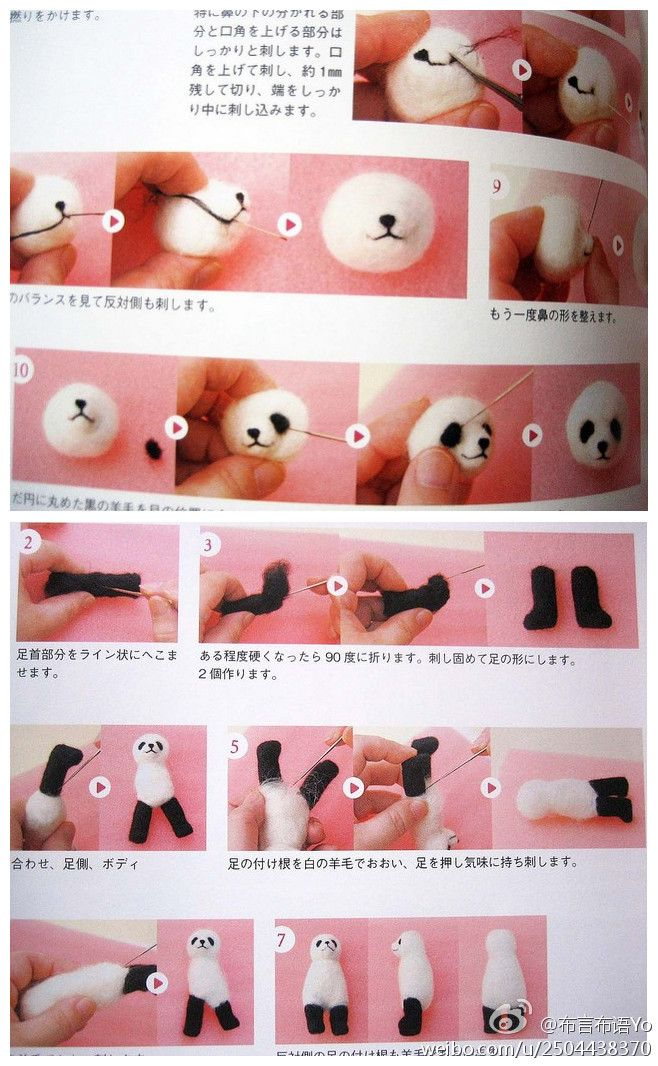 Needle Felted Panda Tutorial. Even though it doesn't show a complete tutorial of the panda, it's still pretty useful.
