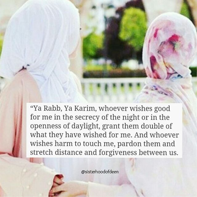 Ammeen...SummaAmmeen #islam #muslim #islamic #islamicquotes #islamicreminder #muslimah #kindness #muslimquotes #Allah #goodvibes #tumblr #muhammadsaw #quran #instamuslim #instaislam #inspiration #ummah #prayer #dua #blessed #syria #pray #faith #hadith #hijab #prayer #dawah #instagood #jannah #prophetmuhammad #islamicpost