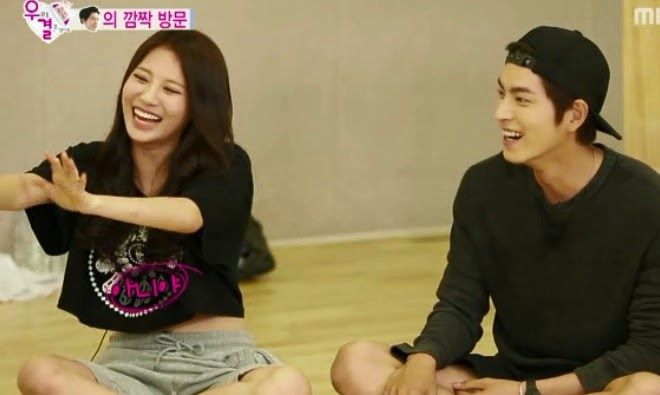 Watch we got married ep 153 eng sub / Marguerite volant trailer