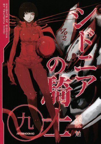 シドニアの騎士(9) 弐瓶勉, http://www.amazon.co.jp/dp/B00DFXHBQA/ref=cm_sw_r_pi_dp_swActb0G6SS5D