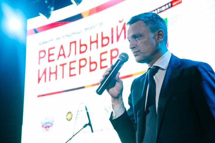 """Награждения победителей спец.проекта """"Реальный интерьер 2016"""""""