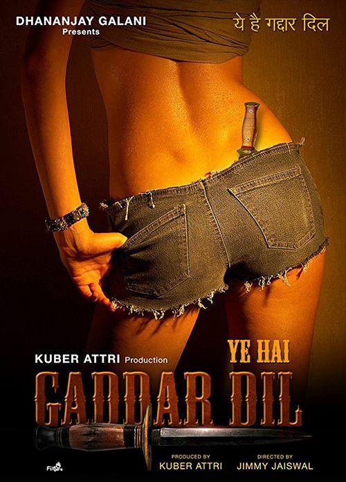 Yeh Hai Gaddar Dil Movie Free Download Hindi Hd