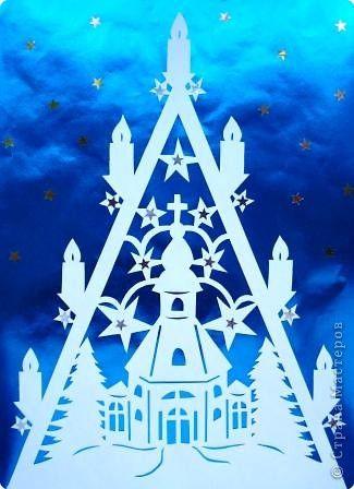 Вытынанка: Рождественские вытынанки Бумага Рождество. Фото 1