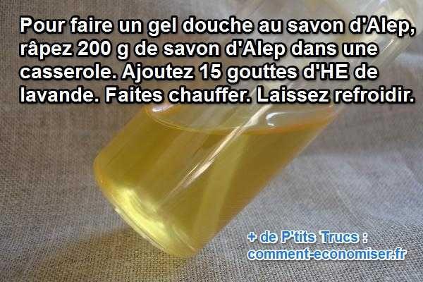 Profitez des bienfaits du savon d'Alep sous la douche avec ma recette de gel douche naturel à fabriquer soi-même. Découvrez l'astuce ici : http://www.comment-economiser.fr/recette-gel-douche-naturel-savon-alep.html?utm_content=buffer65d09&utm_medium=social&utm_source=pinterest.com&utm_campaign=buffer