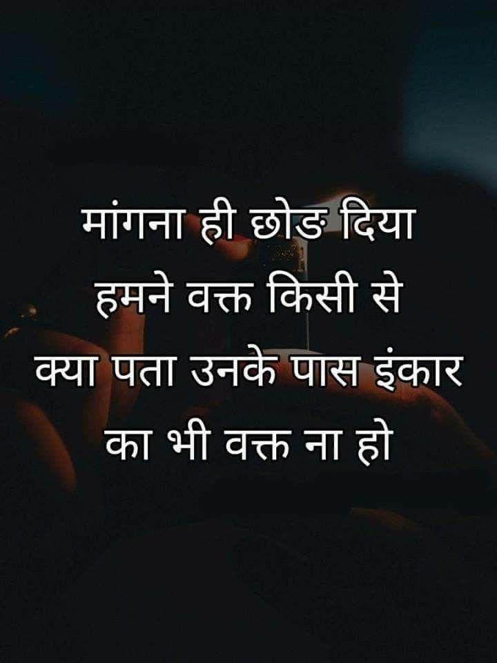 Love Statusishqshayari Gulzar Quotes Zindagi Quotes