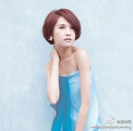Rainie Yang () (born 4 June 1984) is a Taiwanese singer, Golden Bell Awards actress and TV host. Description from pixgood.com. I searched for this on bing.com/images