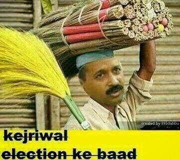 Arvind Kejriwal New Job...