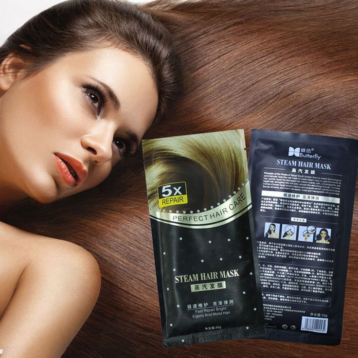 3pcs/lot Automatic Heating Steam Hair Mask For Hair Coarse, Dry, Split Ends Keratin Argan Oil Treatment