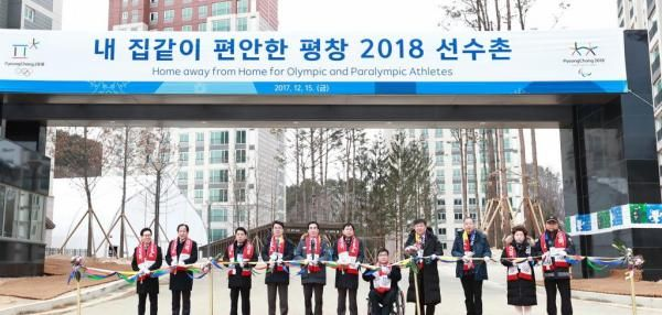 """South Korea's Winter Olympic Committee says it is ready to host the """"safest Games in history."""""""