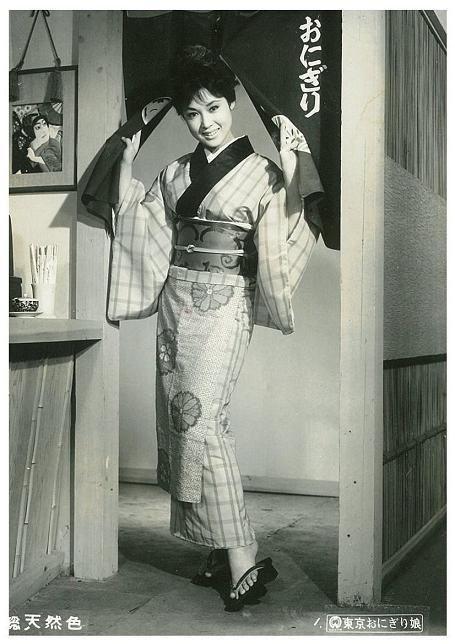 Wakao Ayako in 'Tokyo Onigiri Musume' 1961