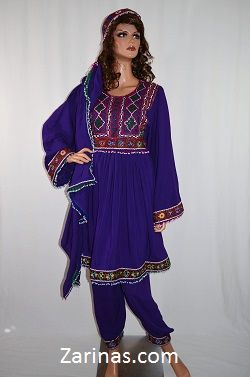 "Tela Afghan Kuchi Dress.  Beautifully embroidered traditional Afghan Kuchi tribal dress. The material is soft, breathable, and light weight - perfect for the summer! Comes with matching pants, head scarf, and adjustable belt at the waist. The measurement of the bust is 18"" from seam to seam, and the length is 34"" long from the back. Color: Purple.  Size: Small to Large (Depending on bust size) http://www.zarinas.com/dresses2.shtml"