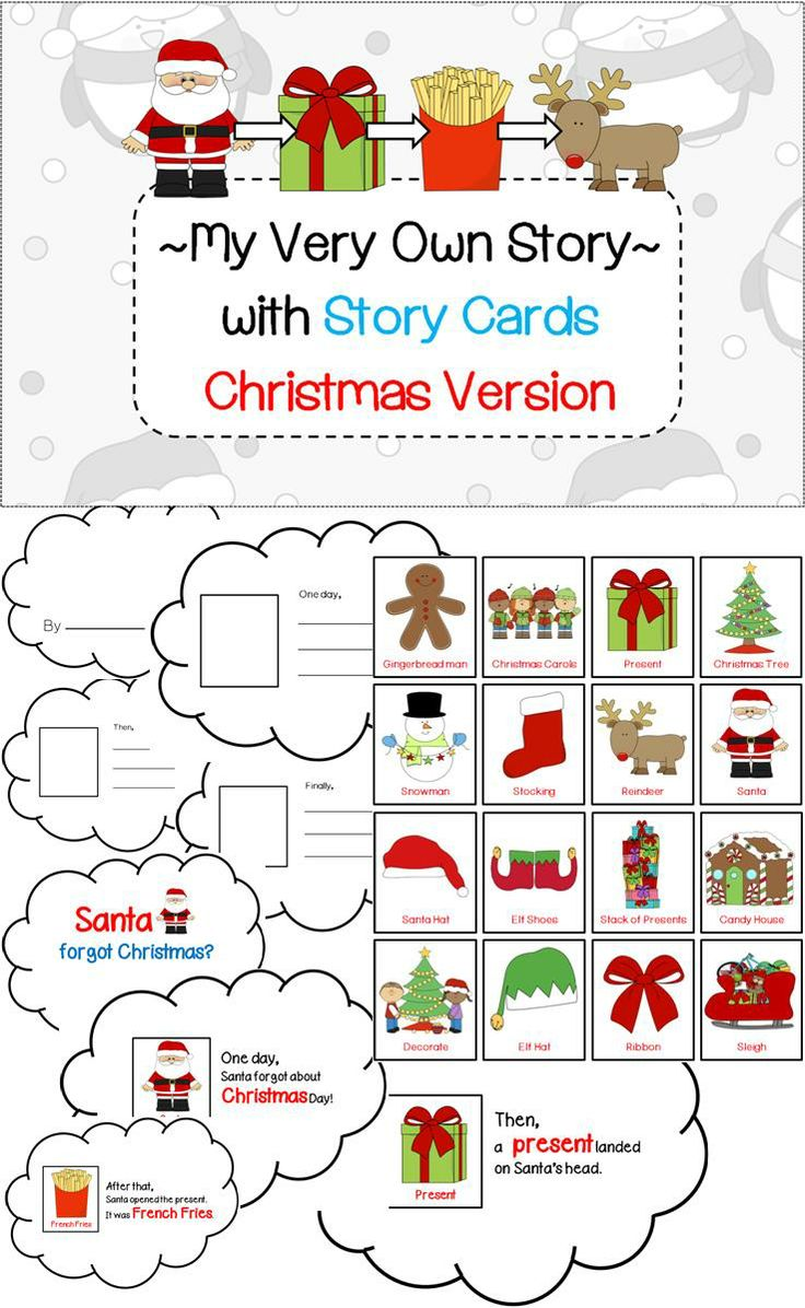 Let children make their very own Christmas story!