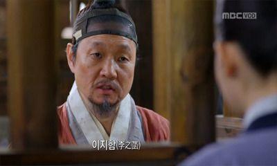 The Flower in Prison (Hangul: 옥중화; RR: Okjunghwa; MR: Okchunghwa) is a South Korean television series starring Jin Se-yeon, Go Soo, Kim Mi-sook, Jung Joon-ho and Park Joo-mi.  It airs on MBC  for 50 episodes. 이지함