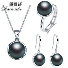 Dainashi nový perlorodky klasické šperky set třídílný s 925 mincovního stříbra 10-10.5mm perla pět barvy s dárkové krabici (Čína (pevninská část))