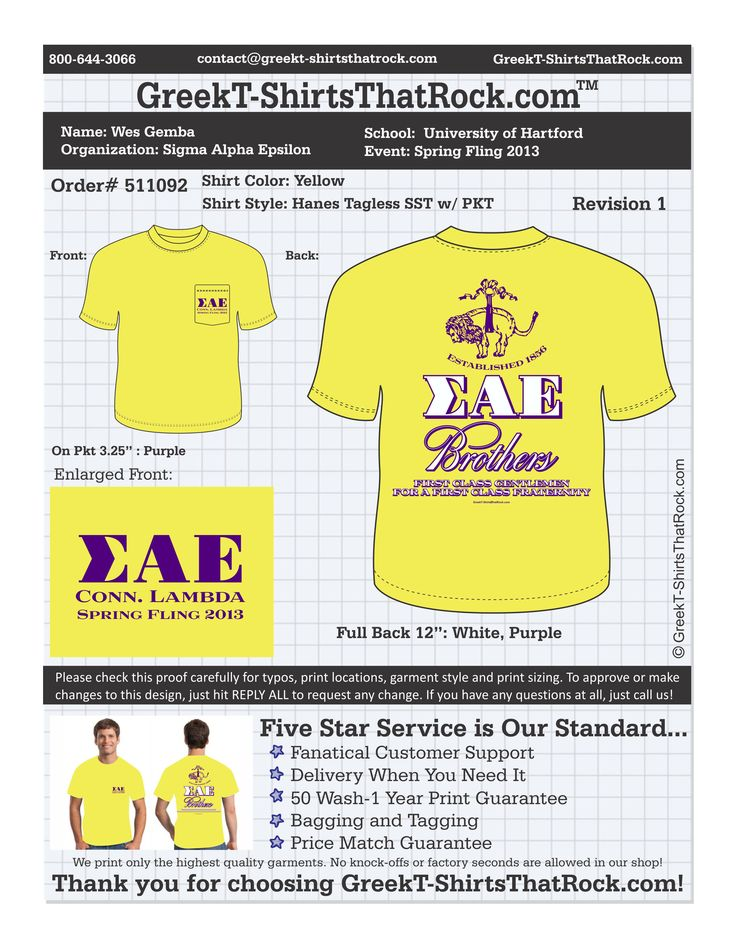 Start your Sigma Alpha Epsilon Rush T-Shirts HERE! #sae #sigmaalphaepsilon Just … – kewler