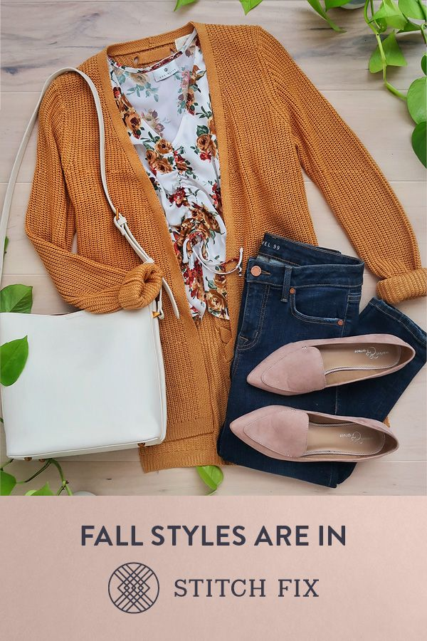 Say \u201cyes!\u201d to a Personal Stylist with Stitch Fix and make this your - photo editor job description
