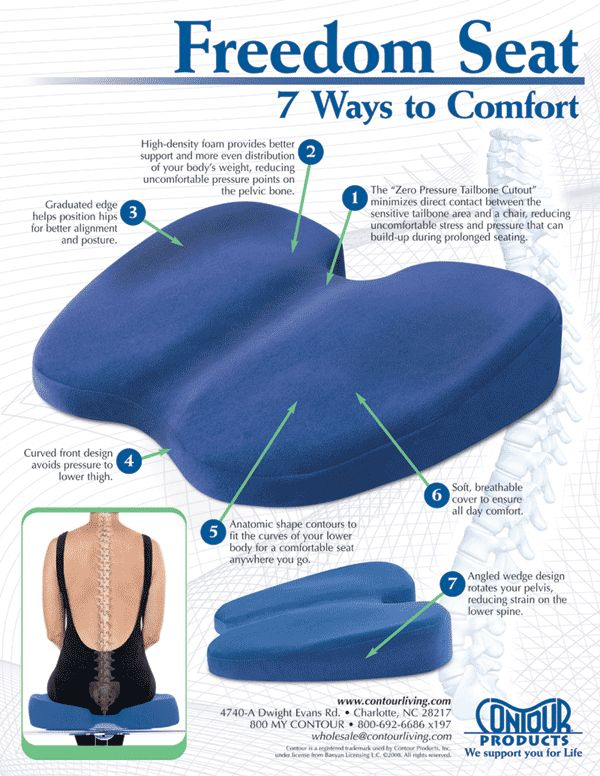 28 Best Better Seat Cushions Images On Pinterest Seat