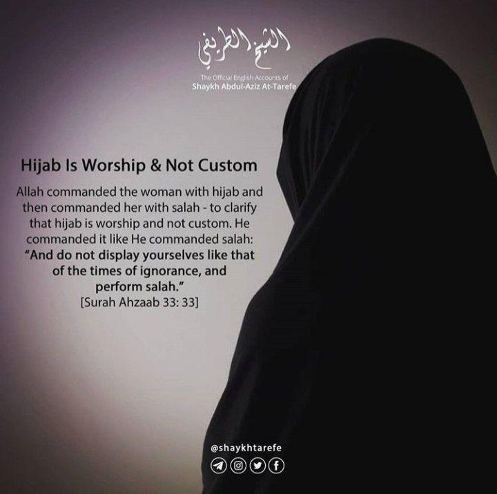 Pin By Seada Husejni On Shujuhs Like You Custom Worship