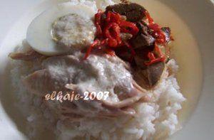 Description: Nasi Opor Aku punya kenangan masa kecil dengan si nasi Opor. Meskipun mami punya warung makan, dan sudah buka sejak subuh, aku suka minta uang untuk beli nasi opor Mak Som. Mak Som ini…