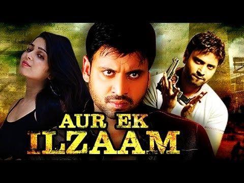 Free Aur Ek Ilzam (Chinnodu) 2017 Full Hindi Dubbed Movie | Sumanth, Charmy Kaur Watch Online watch on  https://www.free123movies.net/free-aur-ek-ilzam-chinnodu-2017-full-hindi-dubbed-movie-sumanth-charmy-kaur-watch-online/