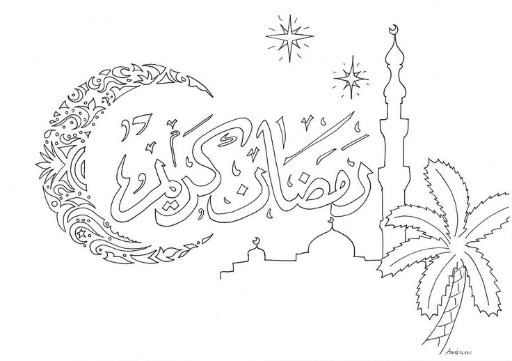 Very nice Ramadan/Eid coloring pages.