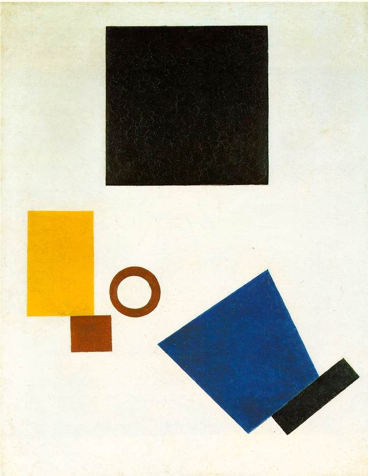 Suprematism: Self-Portrait in Two Dimensions (1915) - Kazimir Malevich