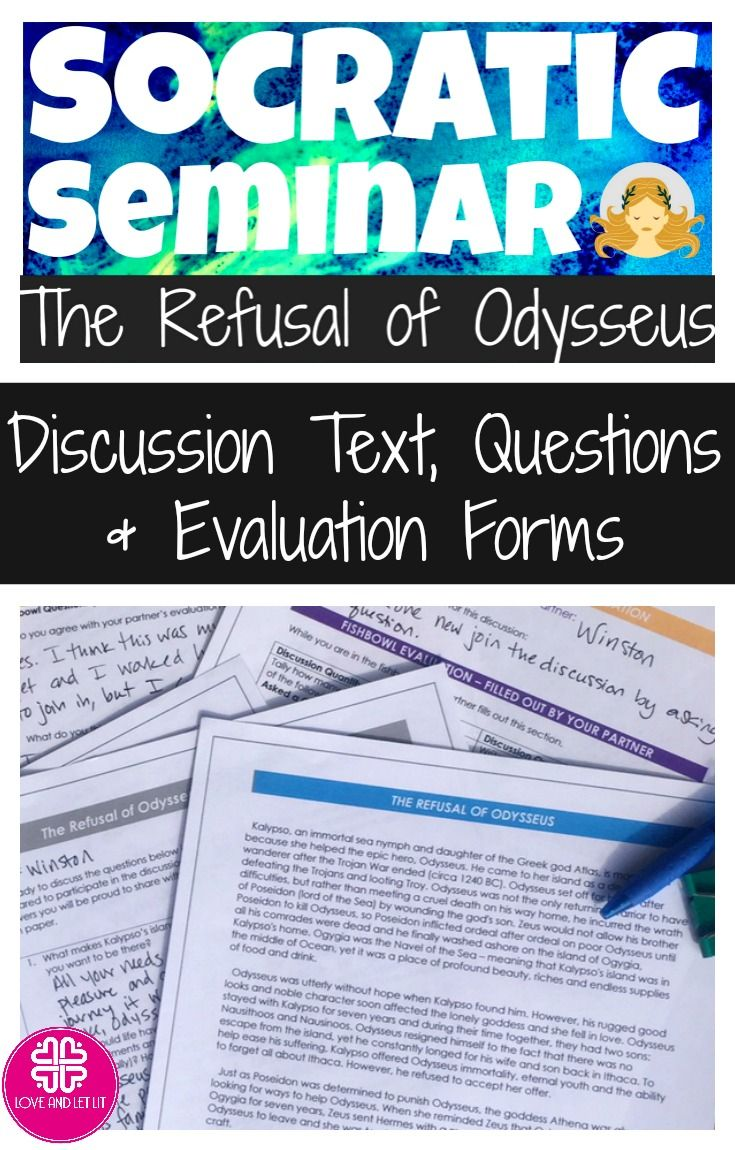 What are some discussion questions for the odyssey     essay questions about the odyssey