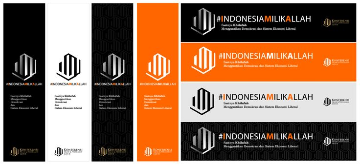 Indonesi MIlik Allah
