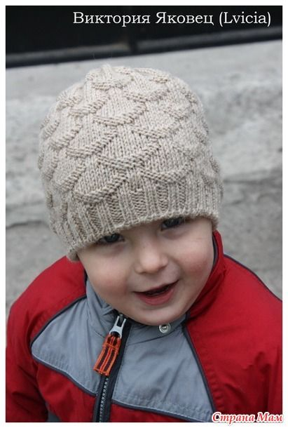 """Вяжем вместе шапочку """"Ракушки"""" (Shells hat) - Вяжем вместе он-лайн - Страна Мам"""