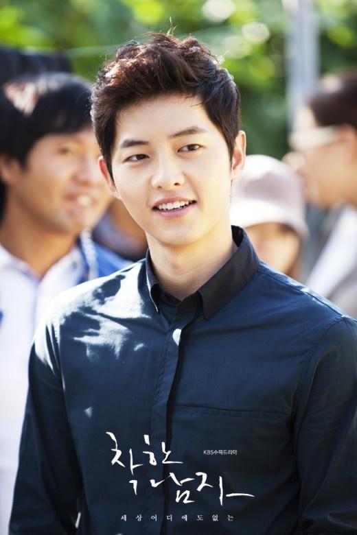 Nice Guy (K-Drama), Song Joong Ki, K-Dramas