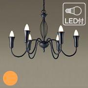 クラシック調シャンデリアペンダント ブラックレザーサテン仕上   インテリア照明の通販 照明のライティングファクトリー
