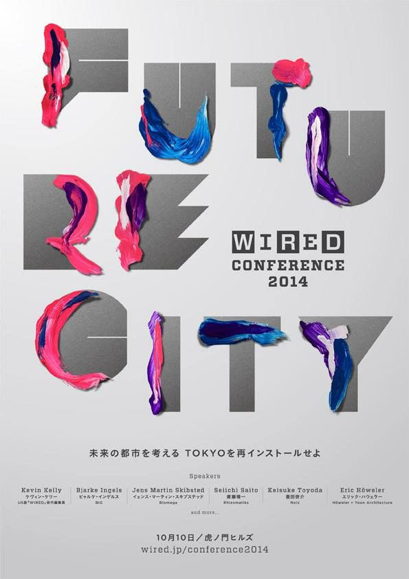 Future City - Wired Conference 2014