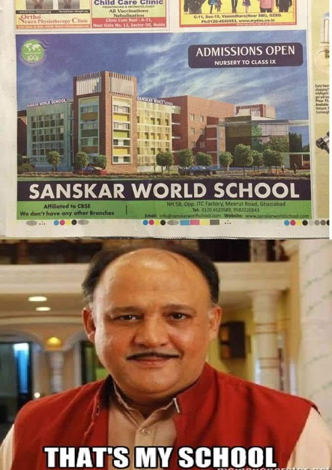 sankar school