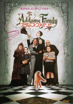 アダムス・ファミリー - Yahoo!映画