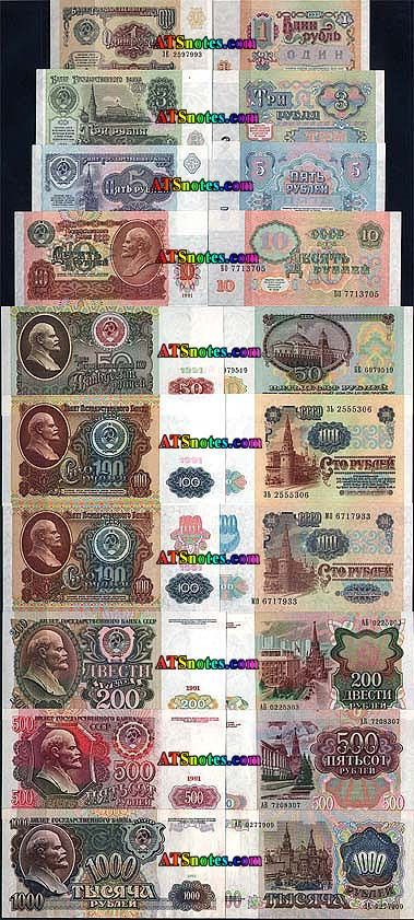 Russian currency - Aug. 2014 - Russian Ruble. 1 CAD = 33.1963 RUB