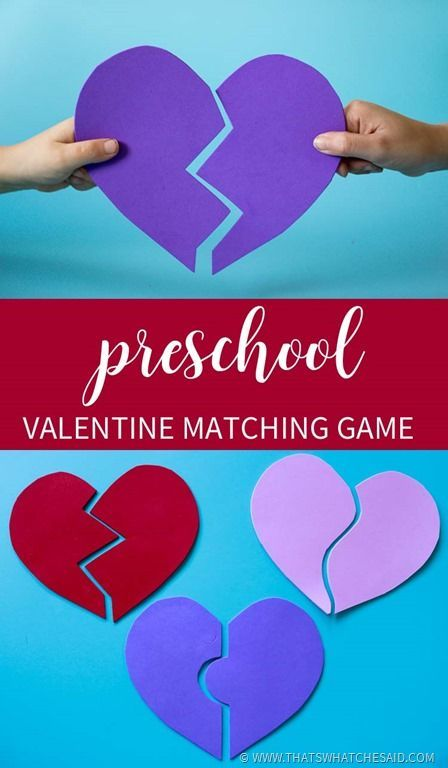 Easiest Valentine Activity ever!  Fun Foam + Scissors + Heart Shape and you have yourself an easy matching game that kids love!  This is perfect for Preschool age kids!