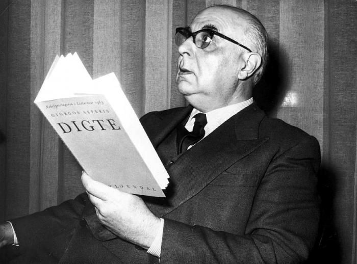 Giorgos Seferis, 1963 Nobel Literature Prize Winner.    List of literature quotes from the last 100 years of Nobel Literature Prize winners.#Literature#Books#Reading#Read#NobelPrize#Bookworm#BookLover#Writers#Authors