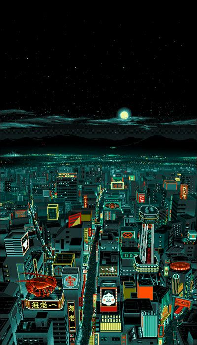 TokyoJapan Illustration, Tokyo Skyline, Pixelart, Cities, Videos Games, Digital Life, Digital Art, Night Illustration, Pixel Art