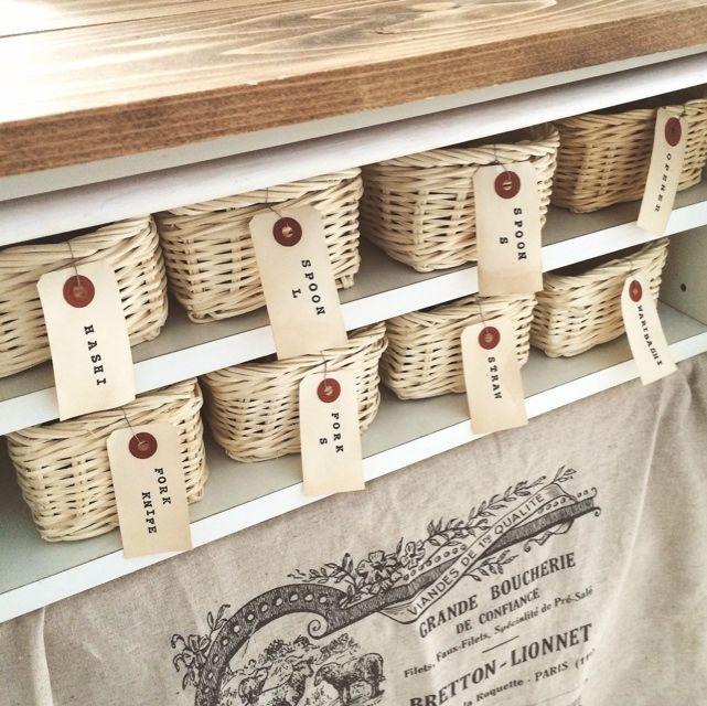 happy_bridgeさんの、DIY,収納,100均,荷札,分類,カトラリー収納,キッチンカウンターの裏側,キッチンカウンターの棚,キッチン,のお部屋写真