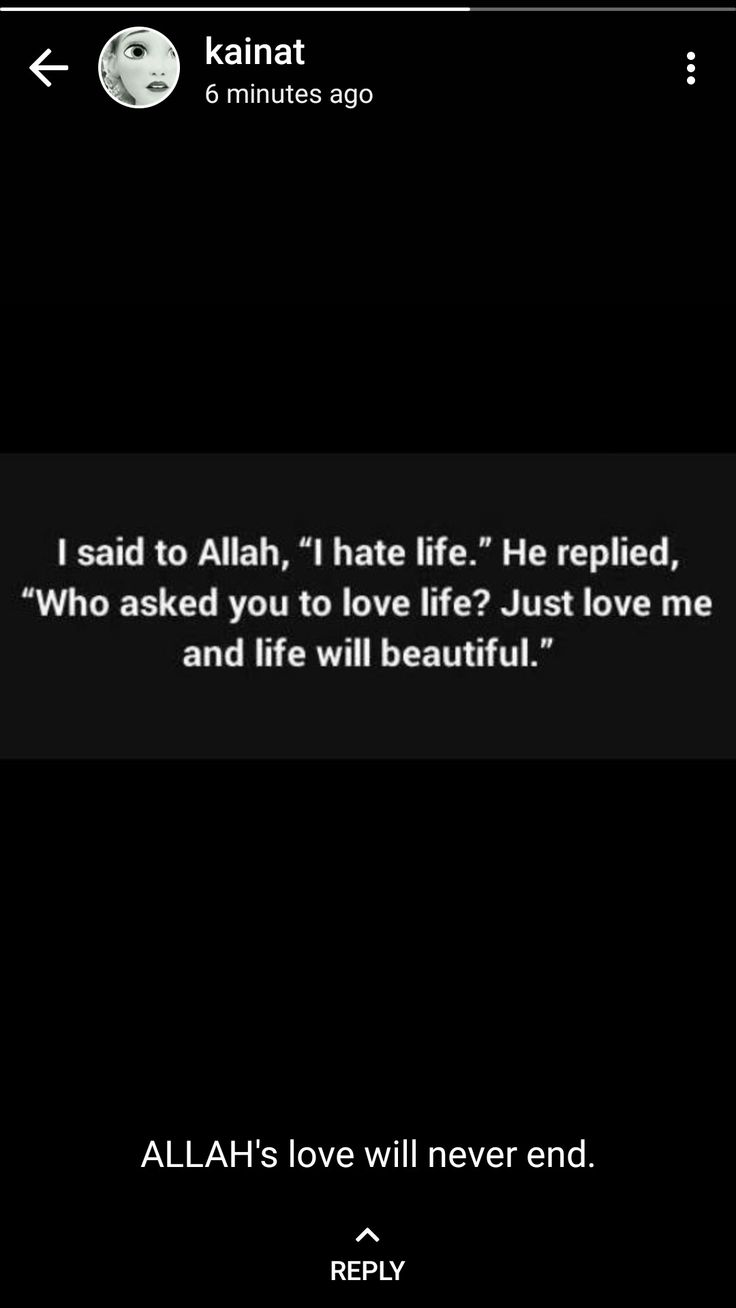 I said to Allah………