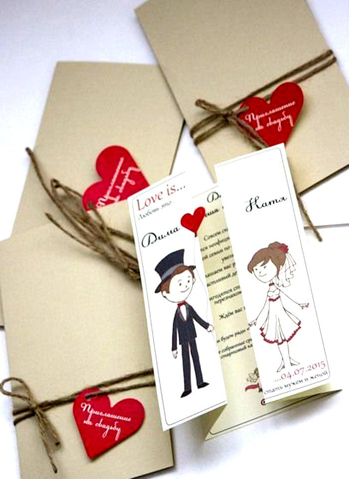21 Creative Regaling Wedding Invitation Cards Ideas That Will Move Your Heart For Sure Wedding Invitation Cards Simple Wedding Cards Marriage Invitation Card